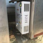 new hot on demand hot water heater